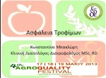 4o Agroquality festival